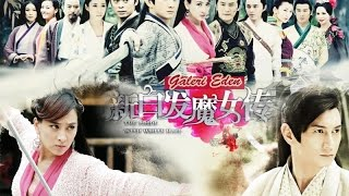Video Jual DVD The Bride With White Hair Trailer 1, Jual Film Serial Mandarin [SMS :   08562938548] download MP3, 3GP, MP4, WEBM, AVI, FLV April 2018