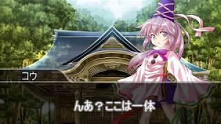 【ゆっくり茶番劇】~東方幻想物語~第一話「幻想入り」