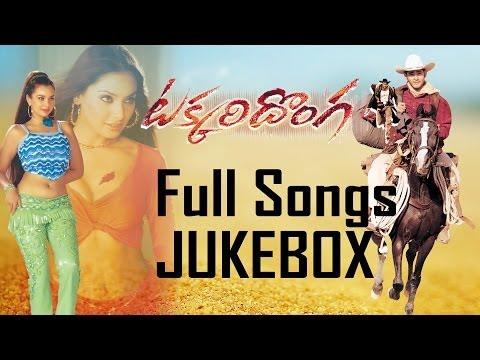 Takkari Donga Full Songs || Jukebox ||...