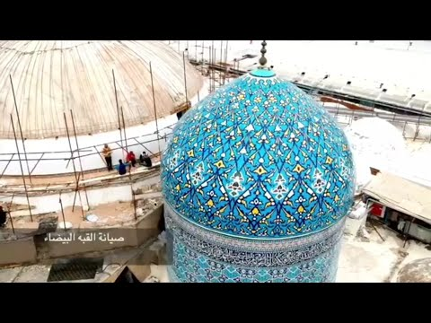 Baghdad Sharif Drone View | Under Construction Shrine of Sheikh Abdul Qadir Jilani