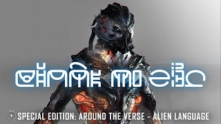 Star Citizen Special Edition: Around the Verse - Alien Languages