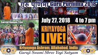 GURU PURNIMA 2018 | गुरु पूर्णिमा | Kriyayoga LIVE! 27-07-2018