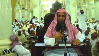 19-44/ هل يجوز للمعتمر ان يؤجل العمرة حتى يرتاح من سفره ؟ ll الشيخ عبد المحسن الزامل