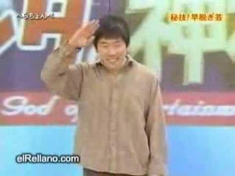 chino desnudo en 10 segundos