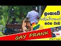 Gay Prank Picking up straight men in the park in Colombo, Sri Lanka