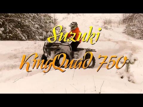 Suzuki KingQuad 750 Обзор квадроцикла