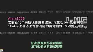 LNG精華 2014/03/22 總集篇