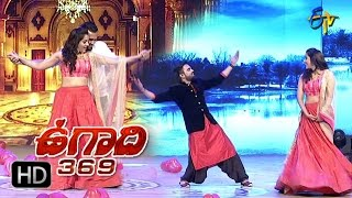 Reshmi Dance performance with Yashwanth & Pradeep | Ugadi 369 | 29th March 2017 | ETV Telugu
