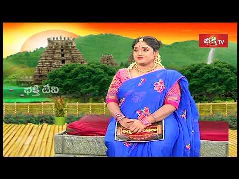 """కల్యాణతంతులో """" ఏడడుగుల """"  సప్తపదులు  యొక్క విశిష్టత Sri Mylavarapu Srinivasa Rao  Bhakthi TV"""