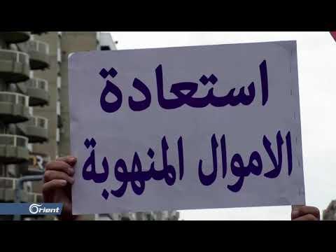 عناصر -حزب الله- و-أمل- يعتدون على المتظاهرين جنوب لبنان  - نشر قبل 11 ساعة