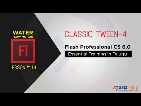 Adobe Flash Water flow Classic Tween Tutorial