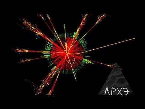 """Дмитрий Казаков: """"В ожидании открытий в физике элементарных частиц"""""""