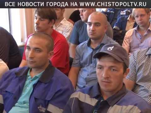 свинг знакомства Чистополь
