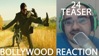 FOREIGN REACTION 24 OFFICIAL TEASER - YOUTUBER REACTS TO BOLLYWOOD MOVIES 2016 REVIEW SURIYA