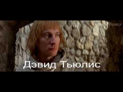 Сердце дракона (1996) трейлер