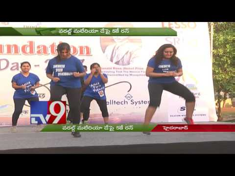 World Malaria Day : 5K Run promotes exercise for fitness - TV9