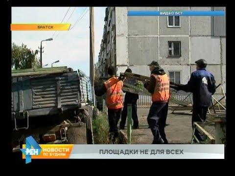 В Братске многие детские городки пошли под снос. Безопасны ли игровые площадки в регионе?
