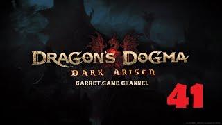 Dragon S Dogma Dark Arisen 41 серия Охота на ведьм