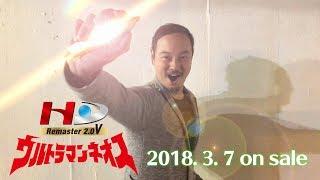 カグラ・ゲンキ、変身! 3/7に間もなく発売する「ウルトラマンネオス Bl...