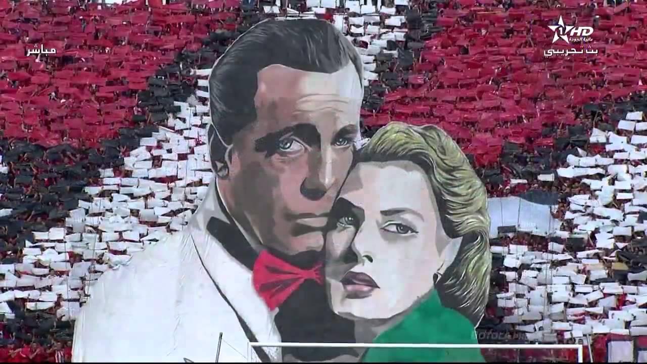 Wac Casablanca