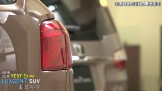 超越期待Luxgen7 SUV-2