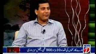 MQM Faisal Sabzwari  MQM in Punjab Bang-e-Dara News