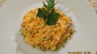 Салат из моркови с грецкими орехами