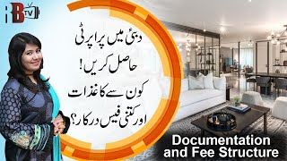 Buying Property in Dubai | Documentation and Fee Information |Step by Step guide | Investment Point