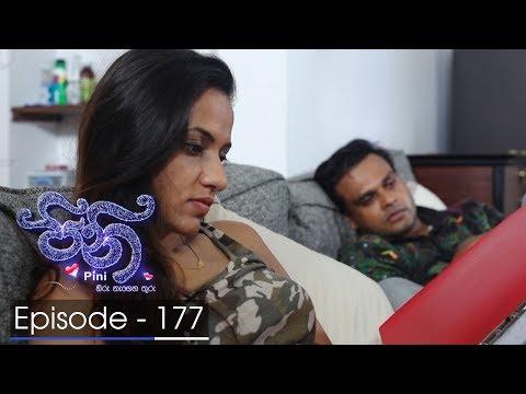 Pini | Episode 177 - (2018-04-25) | ITN