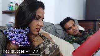 Pini | Episode 177 - (2018-04-25) | ITN Thumbnail