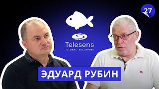 Как стать программистом и нужно ли высшее образование в Украине - Эдуард Рубин (Telesens)