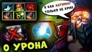 ПУДЖ - АНТИМАГ   0 МАГИЧЕСКОГО УРОНА   PUDGE DOTA 2 GAMEPLAY