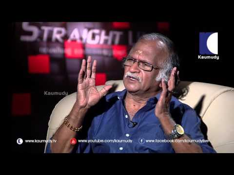 There are no Everlasting Relations : Sreekumaran Thampi 2/2 | Straight Line 11 09 2016 | Kaumudy TV