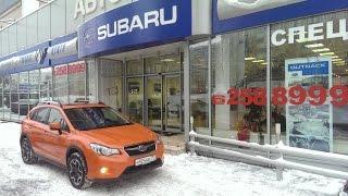 Subaru XV / Тест-драйв Субару XV - оранжевое настроение