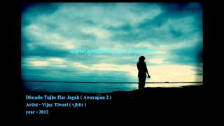 Humse Pyar Kar Le Tu - Official full song - Teri Meri Kahaani (Exclusive) 2012
