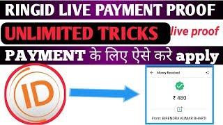 RINGID UNLIMITED TRICKS LIVE PAYMENT PROOF