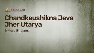 Chandkaushikna Jeva Jher Utarya & More Bhajans | 15-Minute Bhakti