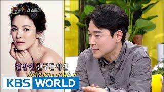 hwang Inho interview