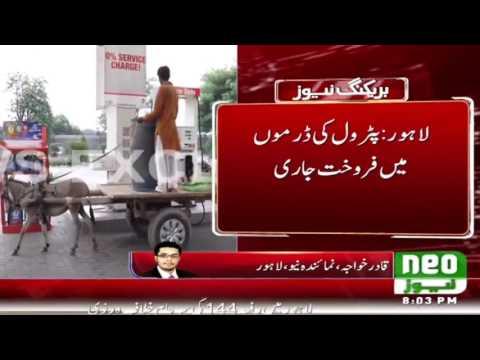 Lahore Main Gair Qanooni Kaam Khulay Aam Jari   Neo News