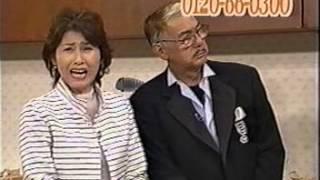 第49回リンリン痛快!買い物ランド 宍戸錠、沢田亜矢子 「洗剤革命」