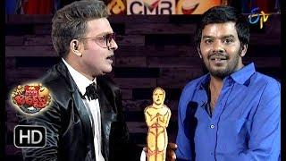 Sudigaali Sudheer Performance | Extra Jabardasth | 21st  December 2018 | ETV Telugu