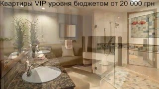 Аренда квартир в Киеве(, 2016-04-08T13:55:46.000Z)