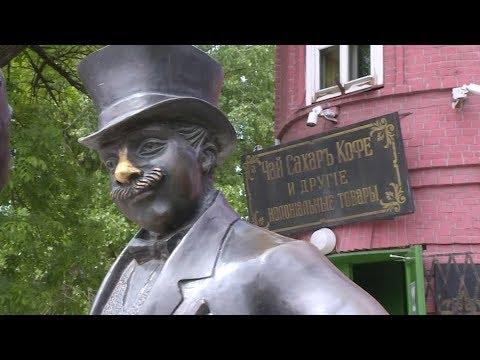 Таганрог: что посмотреть туристам?