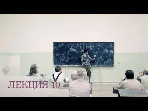 Экономика в рамках теории