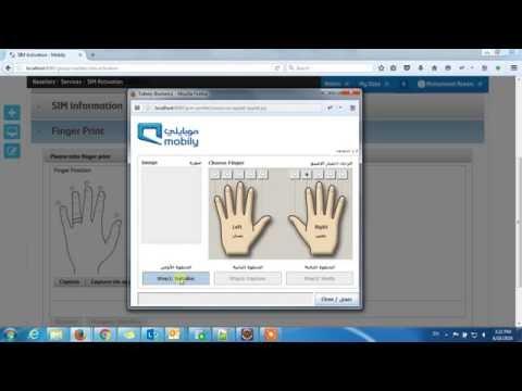 Mobily New Sim card Activation FingerPrint 2016