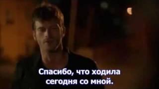 Kuzey Güney 1 анонс 3 серии RUSSIAN SUBS (русские субтитры)