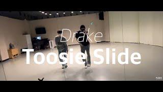 [DINO'S DANCEOLOGY] Drake …