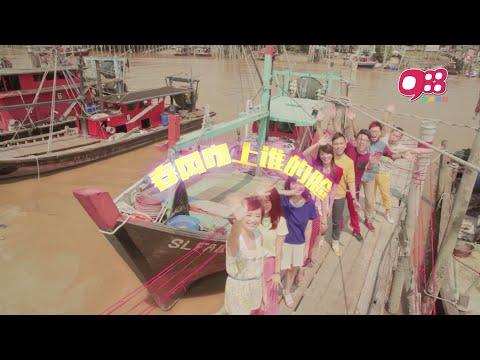 《春风吻上谁的脸》MV (988官方完整版)