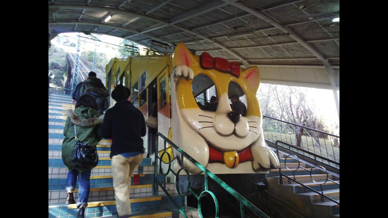 Beppu Rakutenchi Cable Line 別府ラクテンチケーブル線 - YouTube