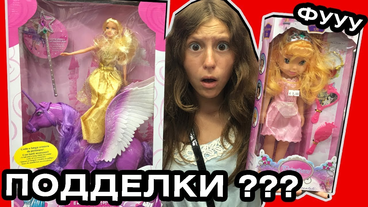 Если вы хотите продать свою куклу (ну или несколько) формата барби, а также одежду, мебель. Если по отдельности цена обговаривается отдельно.